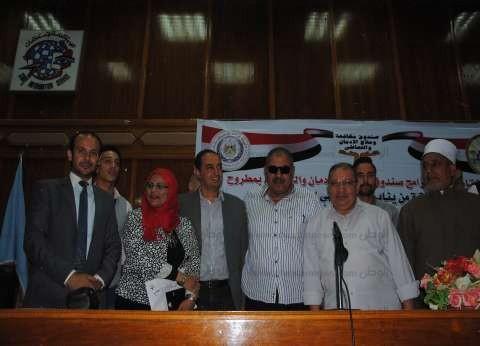 """صندوق """"مكافحة الإدمان"""": نفذنا 468 ندوة توعية عن مخاطر الإدمان في مطروح"""