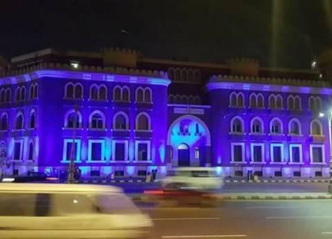 مبنى جامعة الإسكندرية يلوّن بالأزرق قبل احتفالات اليوبيل الماسي