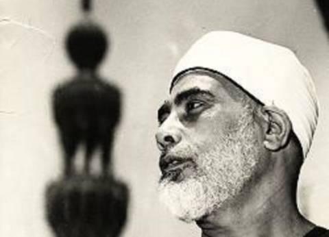 ملف| 100 عام على مولد الشيخ الحصري.. «صوت من السماء»