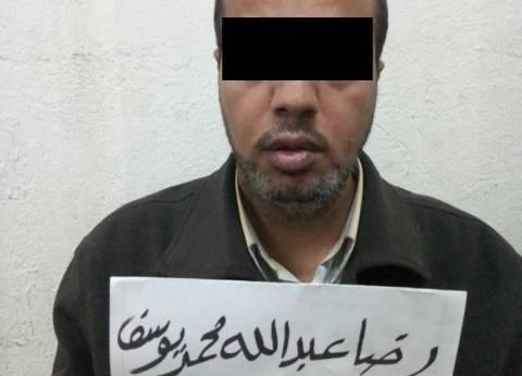 ضبط مقاول هارب من حكم بغرامة 5 ملايين جنيه في دار السلام
