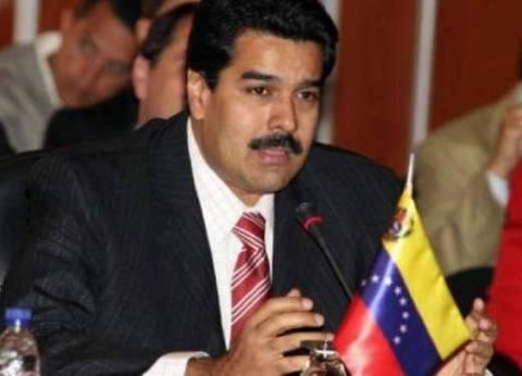 """إلغاء حكم ضد فنزويلا بدفع 1.4 مليار دولار لـ""""إكسون موبيل"""""""