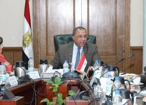 """""""التخطيط"""" تكرم الدكتور أشرف العربي بحضور """"الجنزوري"""""""