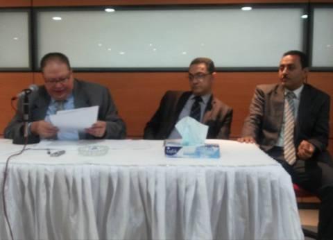 أعضاء اتحاد الناشرين المصريين يطالبون بحل مجلس الإدارة