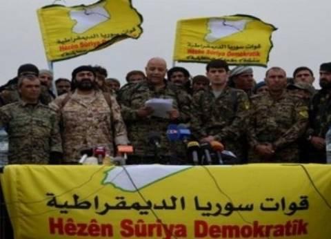 """""""سوريا الديمقراطية"""": اتفقنا مع الحكومة على إجراء مفاوضات لنهاية الحرب"""