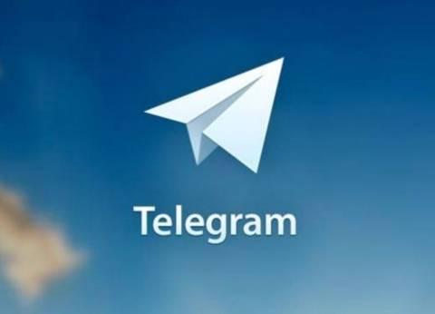 """إيران تشترط إزالة المحتوى """"الإرهابي"""" لرفع الحظر عن """"تليجرام"""""""