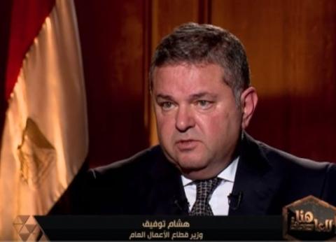 وزير قطاع الأعمال: دعم السماد في مصر يصل لـ55% وننتج 21 مليون طن