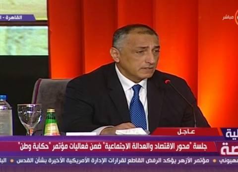 طارق عامر: الأزمة الاقتصادية تفاقمت في 2016 بسبب تراجع السياحة