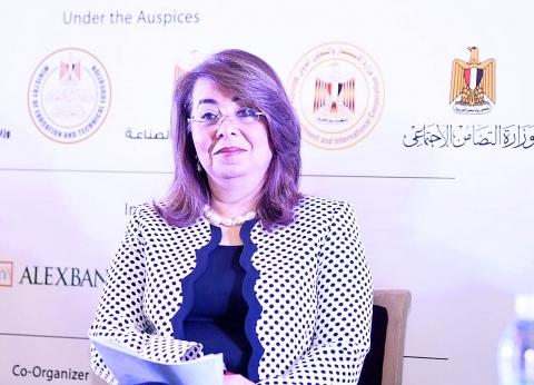فيديو| غادة والي تصوّت في استفتاء التعديلات الدستورية بالجيزة