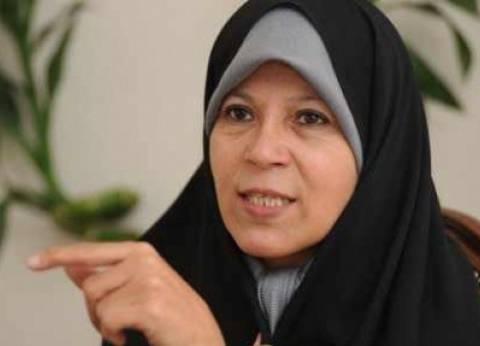 لقاء بين ابنة رئيس سابق ومسوؤلة بالطائفة البهائية يثير جدلا في إيران