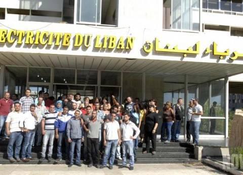 فتح أبواب مؤسسة كهرباء لبنان أمام المواطنين