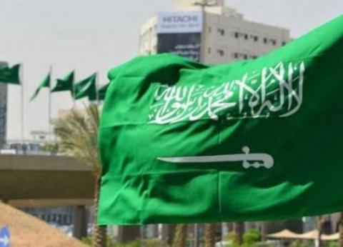 """السعودية تستضیف الدورة الـ169 لمحافظي صندوق """"أوفید"""""""