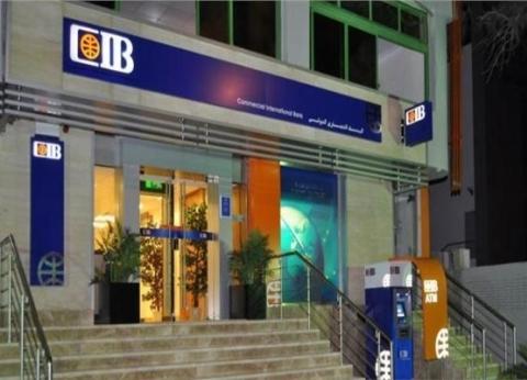 """بنك """"CIB"""" يجري مقابلات عمل في أسوان ضمن مبادرة """"محطتنا عندك"""""""