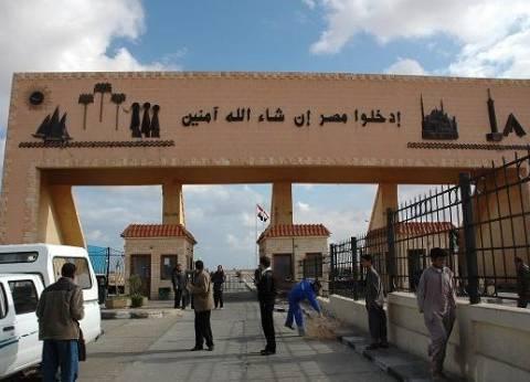 منفذ السلوم يستقبل 369 مواطنا مصريا وليبيا قادمين من ليبيا