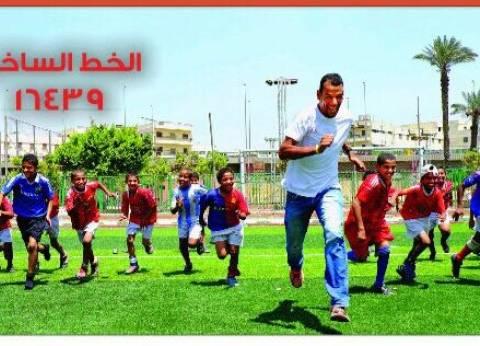 """احتفالية لـ""""أطفال بلا مأوى"""" بمؤسسة التربية الاجتماعية بالإسكندرية غدا"""