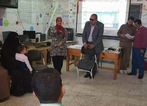 انطلاق برنامج تدريبي لدمج الطلاب ذوي القدرات الخاصة بالمدارس