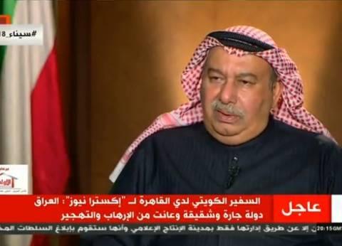 الخميس.. السفارة الكويتية تقيم احتفالية كبرى بمناسبة اليوم الوطني
