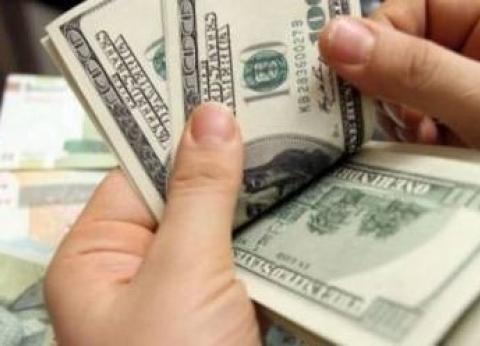 أسعار العملات اليوم الثلاثاء 20 نوفمبر.. الدولار يسجل 17.88 جنيه