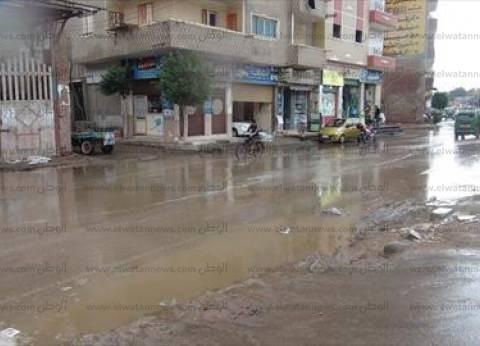"""تجدد تساقط الأمطار في الدقهلية.. وإغلاق """"حضانات"""" مستشفى منية النصر"""