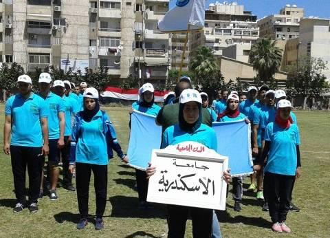جامعة الإسكندرية تفوز بالمركز الأول بمهرجان دعم الأنشطة الطلابية