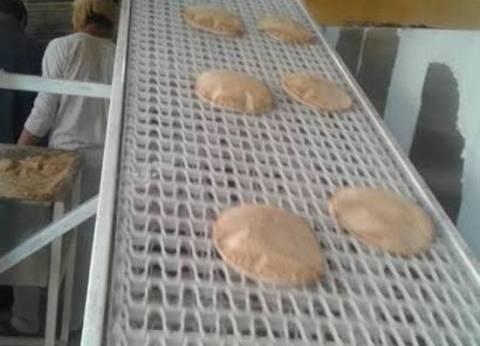 """""""تموين الغربية"""": تشغيل المخابز وتوفير منافذ لبيع اللحوم بأسعار مخفضة خلال العيد"""