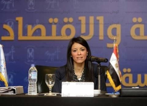 """وزيرة السياحة: مصر تستضيف الدورة الـ45 لـ""""لجنة الشرق الأوسط"""" في 2019"""