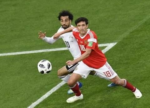 التعادل السلبي يحسم الشوط الأول بين مصر وروسيا