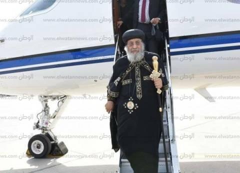 بالصور| البابا تواضروس يختتم زيارته للكويت ويعود لمصر