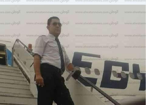 أهالي ضابط أمن بالطائرة المنكوبة: احتسبناه شهيدا.. وربنا يصبرنا