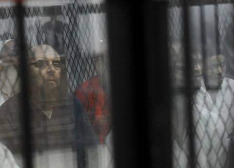 الجريدة الرسمية تنشر حكم الجنايات بإدراج 272 فردا على قوائم الإرهاب