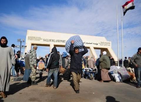 وصول 428 مصريا من ليبيا عبر منفذ السلوم.. ومدير المنفذ: سيدلون بأصواتهم في جولة الإعادة