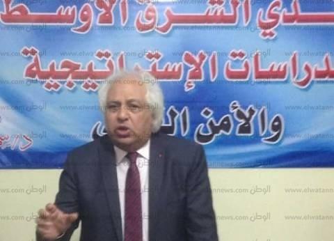 افتتاح فرع لمنتدى الشرق الأوسط للدراسات الاستراتيجية في الغردقة
