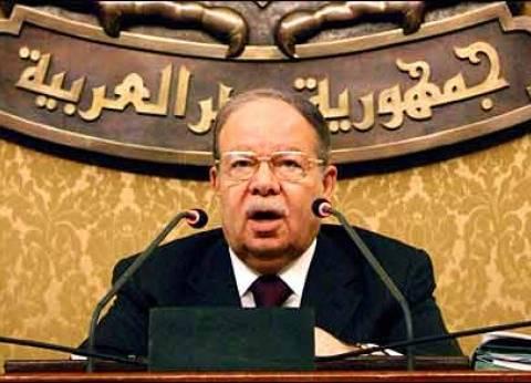 """بعد إدلائه بصوته في الانتخابات البرلمانية.. فتحي سرور: """"الشعب ينتظر منا الكثير"""""""