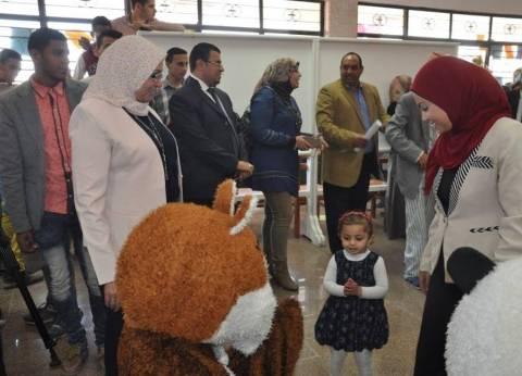 """""""التربية النوعية"""" تحتفل """"بيوم اليتيم"""" بجامعة المنيا"""