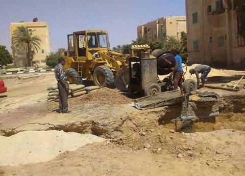 دراسة إحصائية: 66% من سكان مصر ينتفعون من شبكة الصرف الصحي ومرافقها