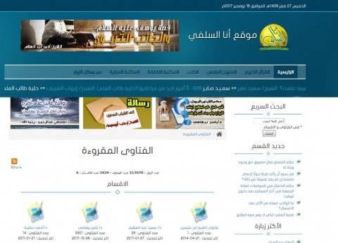 مشايخ «مواقع وفضائيات السلفيين والسوشيال ميديا» خارج السيطرة