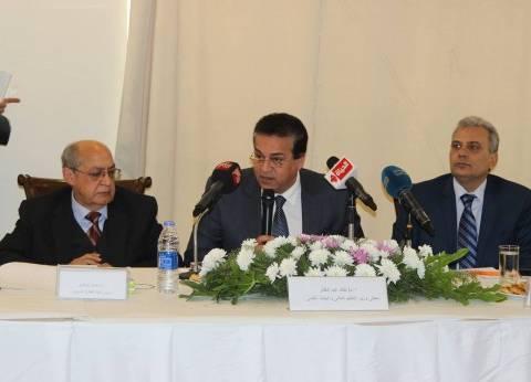 وزير التعليم العالي: إعلان حالة الطوارئ بمستشفيات طنطا والإسكندرية
