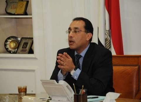 """""""النجدي"""" رئيسا لجهاز تنمية مدينة أسيوط الجديدة"""