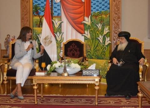 وزيرة الهجرة تزور المقر البابوي والكنيسة البطرسية برفقة وفد أسترالي