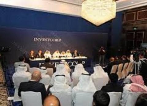 300 مستثمر من دول الخليج والعالم يشاركون فى مؤتمر إنفستكورب في أبوظبي