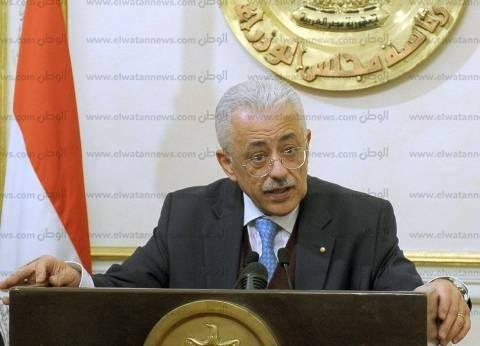 رئيس الوزراء يكلف وزير التعليم العالي بالتوجه إلى الإسكندرية