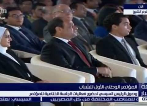 عاجل  وصول الرئيس السيسي لحضور الجلسة الختامية لمؤتمر الشباب بشرم الشيخ