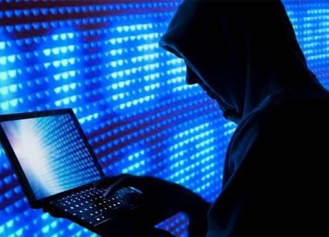 خبراء أمن المعلومات: اقتصاد الإنترنت يواجه مخاطر القرصنة