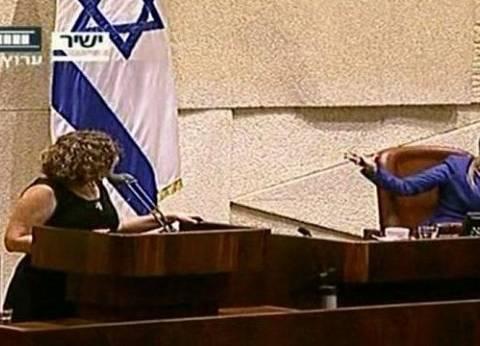 """أزمة في الكنيست الإسرائيلي بسبب فستان """"غير محتشم"""""""