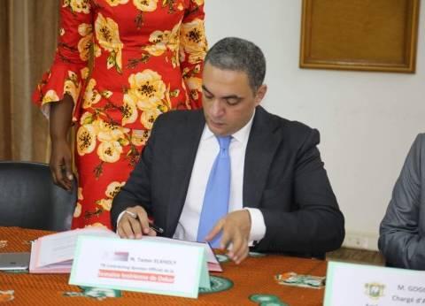 """""""مطور مصري"""": استثمارات بواقع 12 مليار يورو في كوت ديفوار"""
