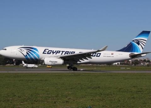 الخطوط الجوية الملكية البريطانية تشكر مصر للطيران بسبب تيريزا ماي
