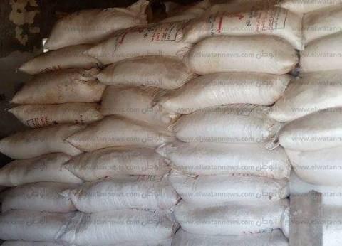 مصادرة 2 طن ملح طعام مجهول المصدر بالغربية