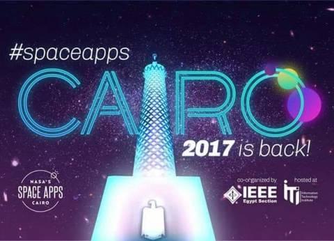 القاهرة تستضيف المسابقة العالمية لوكالة ناسا لعام 2017