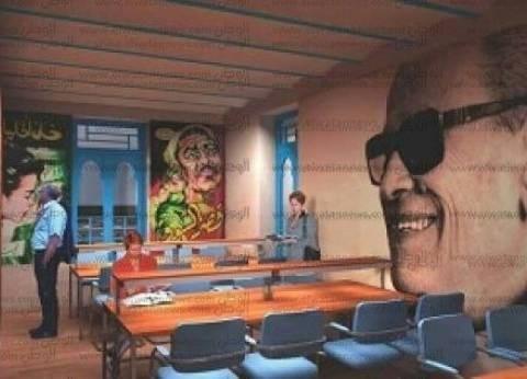 «الوطن» فى متحف نجيب محفوظ: قاعة لعرض أفلامه ومكتبة للمؤلفات.. ومعرض للجوائز.. وجدارية لـ«الصور»