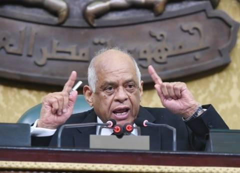 """إفيهات عبدالعال لـ""""النواب"""" اليوم.. أبرزها: تمشوا مع رئيس الوزراء وتسيبوا رئيسكم؟"""