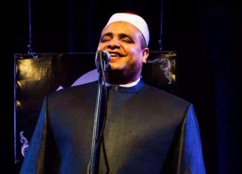 """إيهاب يونس.. منشد ديني يغني في """"الكنز"""" ويدندن لأم كلثوم: المهم الروح"""